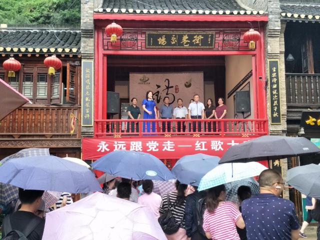 西津古渡社区开展红歌大家唱活动