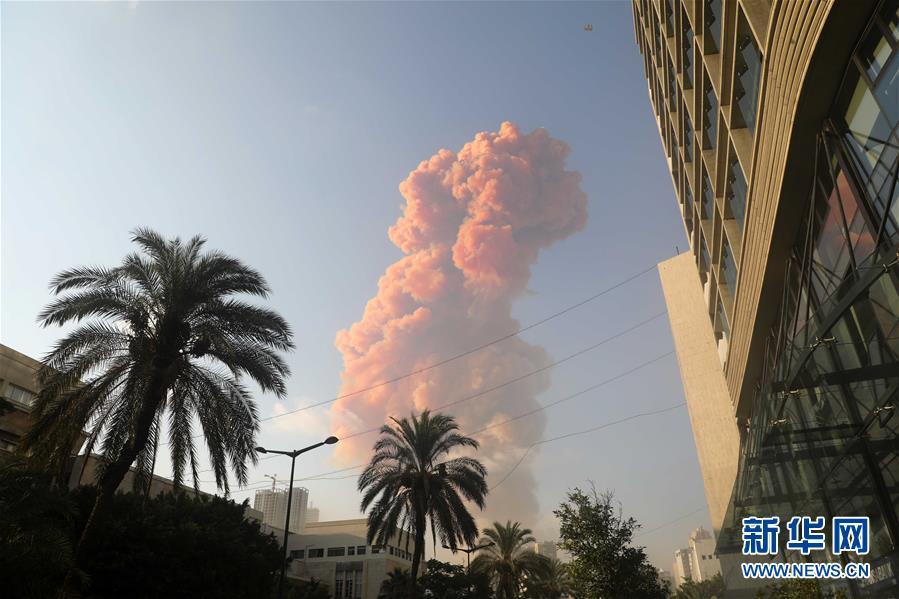黎巴嫩首都港口区发生爆炸 至少73人死亡3700人受伤