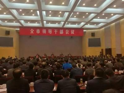镇江召开全市领导干部会议,宣布惠建林任镇江市委书记