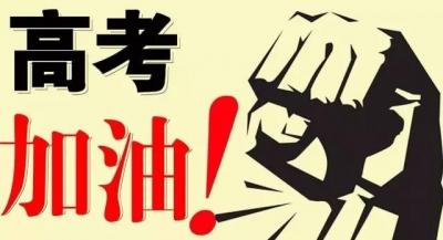 除了本二本三合并,2017江苏高考招生政策还有这些变化