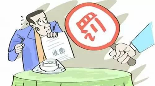 定了!镇江餐馆再敢强制收这钱,最高罚十万!