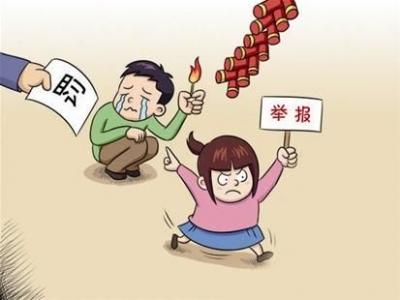 """""""暖企惠民""""大走访督办台5月起运作"""
