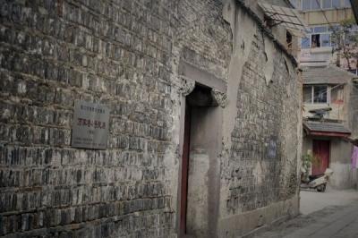 近代的镇江西城区