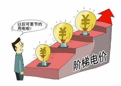 电价调整了!镇江每年可减轻工商业用电负担3.18亿元