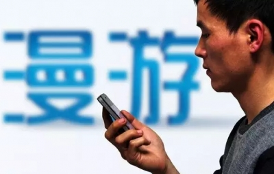 三大运营商相继宣布:9月1日起取消手机国内长途漫游费