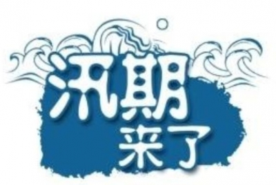 """""""闷热+雷阵雨""""贯穿整周,镇江消除""""涝点"""" 筑牢城区""""防汛墙""""!"""