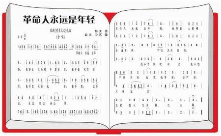 """19位老将军共唱""""革命人永远是年轻""""喜迎建军节"""