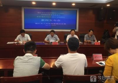 镇江市公共法律服务中心正式启用