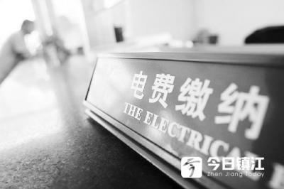 今年高温天,您节电了吗? 记者调查:七成受访市民有节电意识