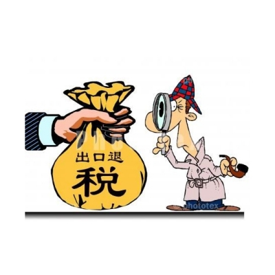 上半年全市出口退税18.26亿元