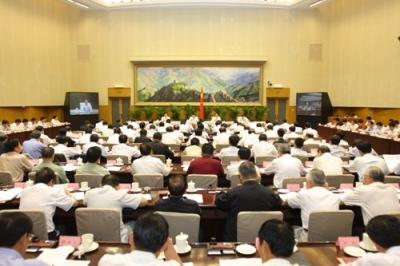 镇江组织收听收看全国安全生产电视电话会议