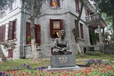 美国40名中文课教师参观赛珍珠故居