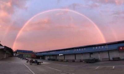 刚刚,镇江天空出现绝美彩虹,视频为证!