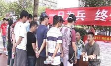 丹阳全面启动2017年征兵工作