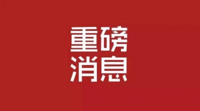 重磅!宁镇城际预计明年开工!镇江地铁线网规划获批!