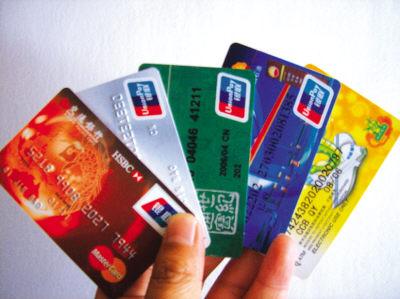信用卡被盗刷,及时报警后仍被扣款