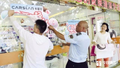 针对桃花坞周边占道经营问题     京口城管承诺:常态化治理,维持有序整洁