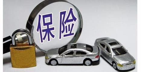 """车主政策红包请收好,本月起车险不能给客户""""送礼""""了"""