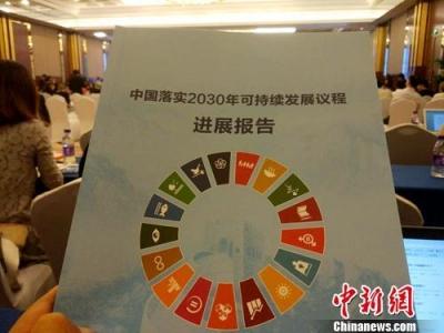 好消息!中国将制定多项配套工资政策 提高低收入者工资