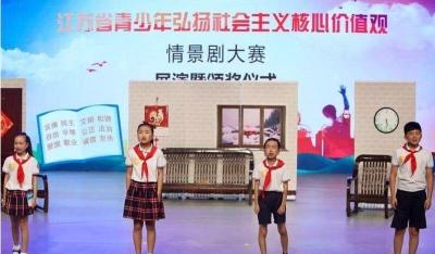 棒棒哒!宝堰中学学生情景剧《生日》获省赛一等奖