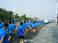 全民健身日 千人健步走