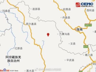 九寨沟发生7.0级地震,暂未有镇江游客受伤消息