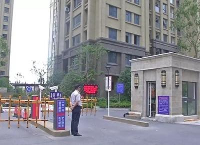 丹阳国信嘉园小区    户主买的停车位还要收取服务费?