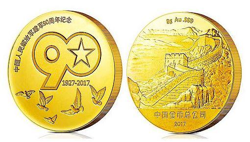 建军90周年纪念币镇江8月25日开始预约,小伙伴们约起来!