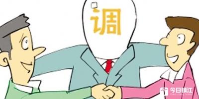 家中死亡引纠纷 司法调解终化解