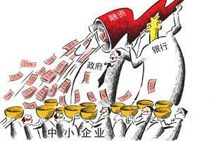 市民协金融服务中心助企融资突破十亿
