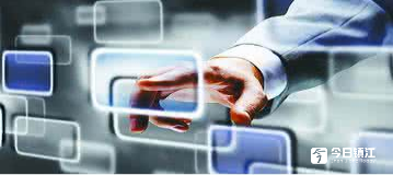 你知道吗:持存折在智能柜员机上获得授权码可在ATM机自助取款