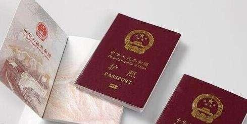 镇江警方开辟绿色通道5小时补发新护照