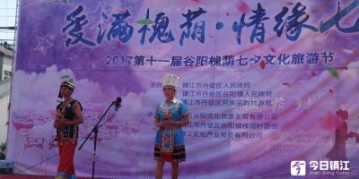 """爱满槐荫,情缘七夕""""七夕文化旅游节拉开幕"""