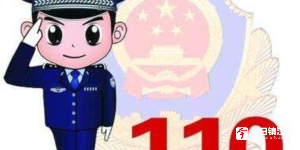 """镇江110指挥中心里的""""另类""""七夕情人节"""