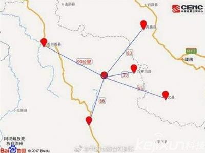 丹阳各大旅行社为即将前往震区游客办理退改签手续