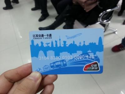误会?市民为实惠购买江苏公交一卡通,到了苏州却抓瞎