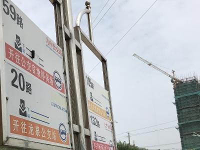"""学生期待乘公交听到母校站名,""""九中公交站""""即将更名"""