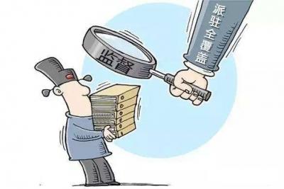 丹阳向59家机关派驻12个纪检机构