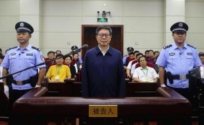 天津市委原代理书记、原市长黄兴国一审被判有期徒刑十二年
