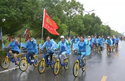 """""""镇江与低碳同行""""自行车骑行活动举行"""
