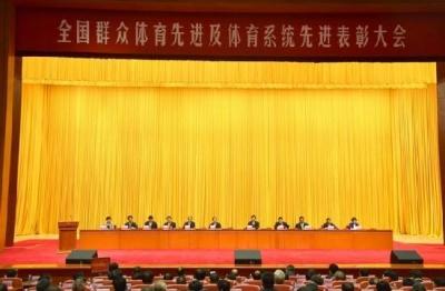 喜报!镇江9个单位7名个人被体育总局表彰