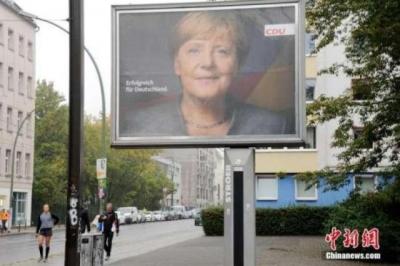 德大选出口民调显示默克尔连任成功 有望第4次出任总理