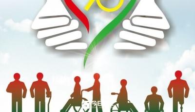江苏每年新增近7万残疾人 后天因素致残占74.7%