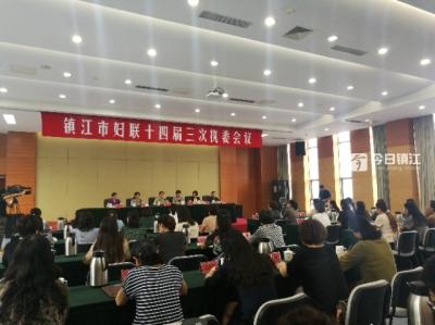 张宜英同志当选镇江市妇联主席
