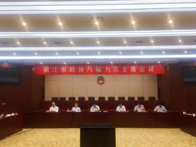 镇江8个特色小镇8个月累计投入36.3亿元