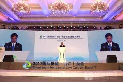 国际低碳(镇江)大会开幕  黄莉新惠建林出席并致辞 张叶飞主持开幕式