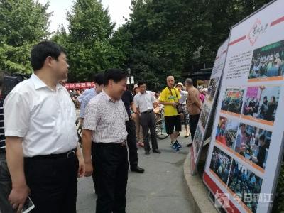 镇江市民族团结进步宣传月今天启动,专家解答民族成分变更问题