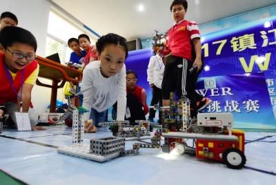镇江市青少年机器人竞赛