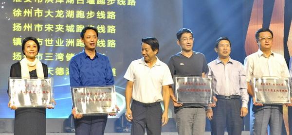 2017江苏最美跑步线路公布,猜猜镇江入选的是哪条?