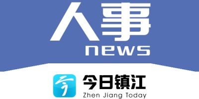 国务院任免国家工作人员:张晓明为港澳事务办公室主任